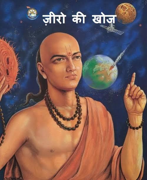 प्राचीन भारतीय वैज्ञानिक Ancient Indian Scientist
